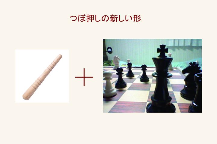 Thumb 720x480 20150102071824