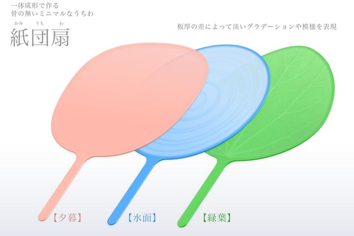 Thumb 720x480 20150118235141