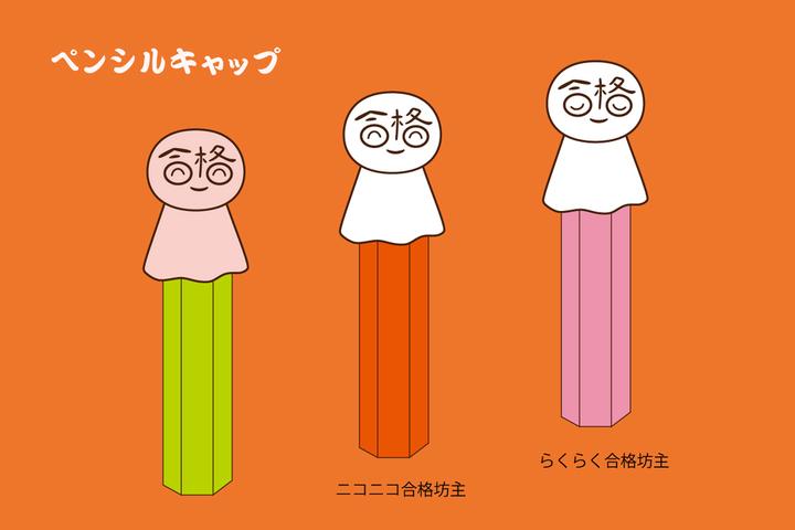 Thumb 720x480 20141214131708