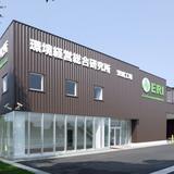 平成21年に新設した国内唯一のMAPKA工場である茨城工場